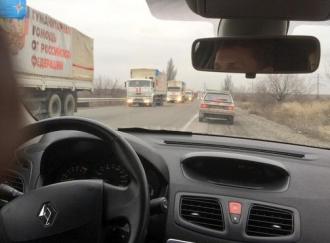 """Очередной российский """"гуманитарный конвой"""" на Донбассе"""