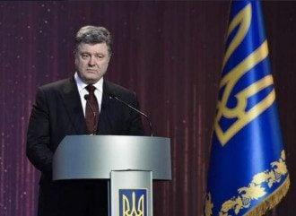 Порошенко обратился в связи с годовщиной аннексии Крыма