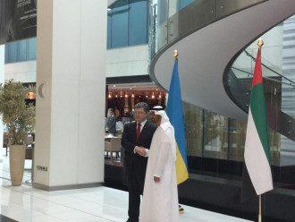 Петр Порошенко и принц Мухаммед аль-Нахайян