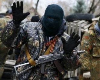 Боевики ЛНР, иллюстрация