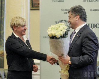 Порошенко, Гонтарева