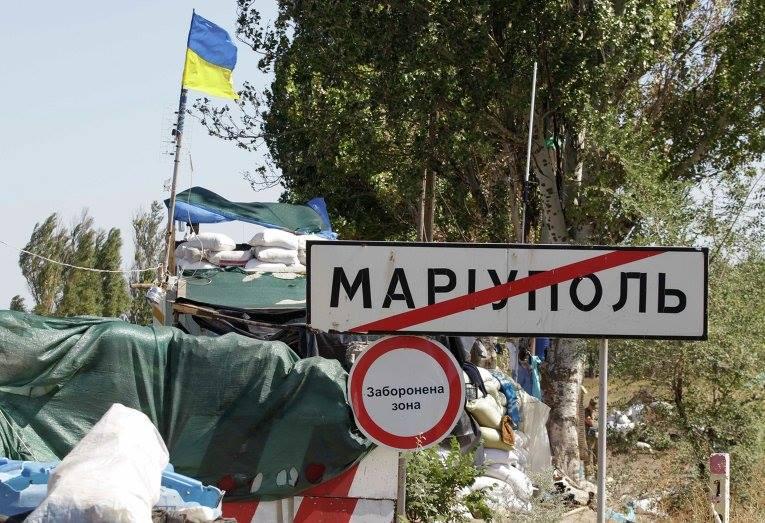 Блокпост на въезде в Мариуполь