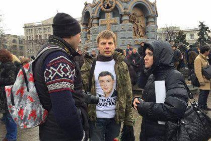 Алексей Гончаренко на марше памяти Немцова
