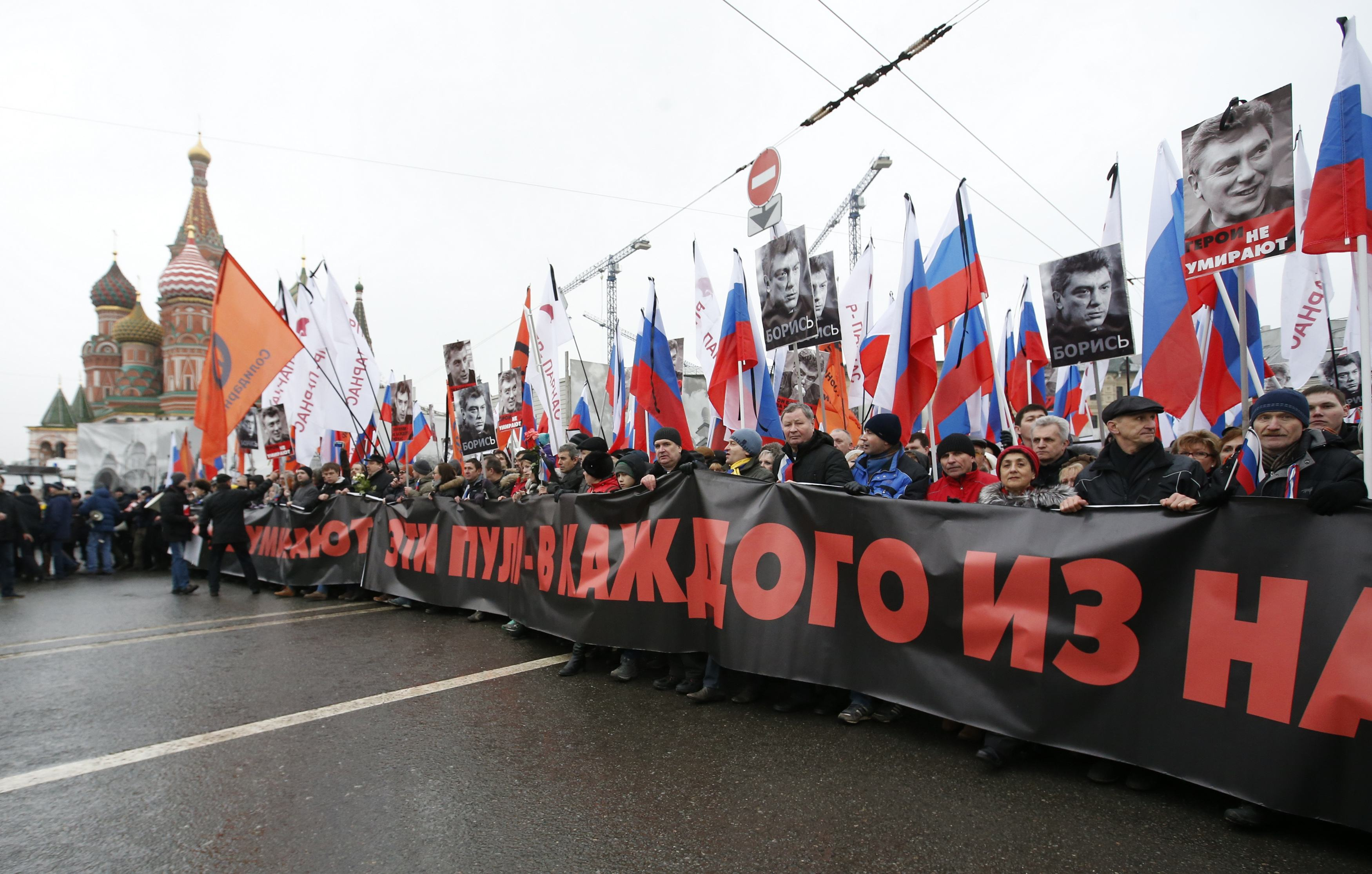 Марш памяти в центре Москвы