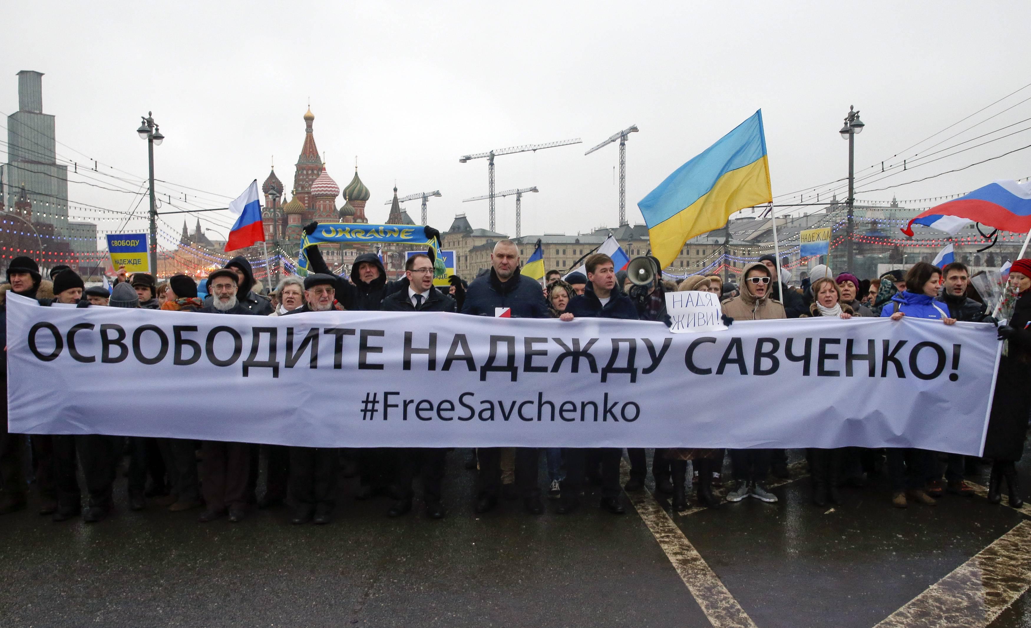 Колонна в поддержку Надежды Савченко