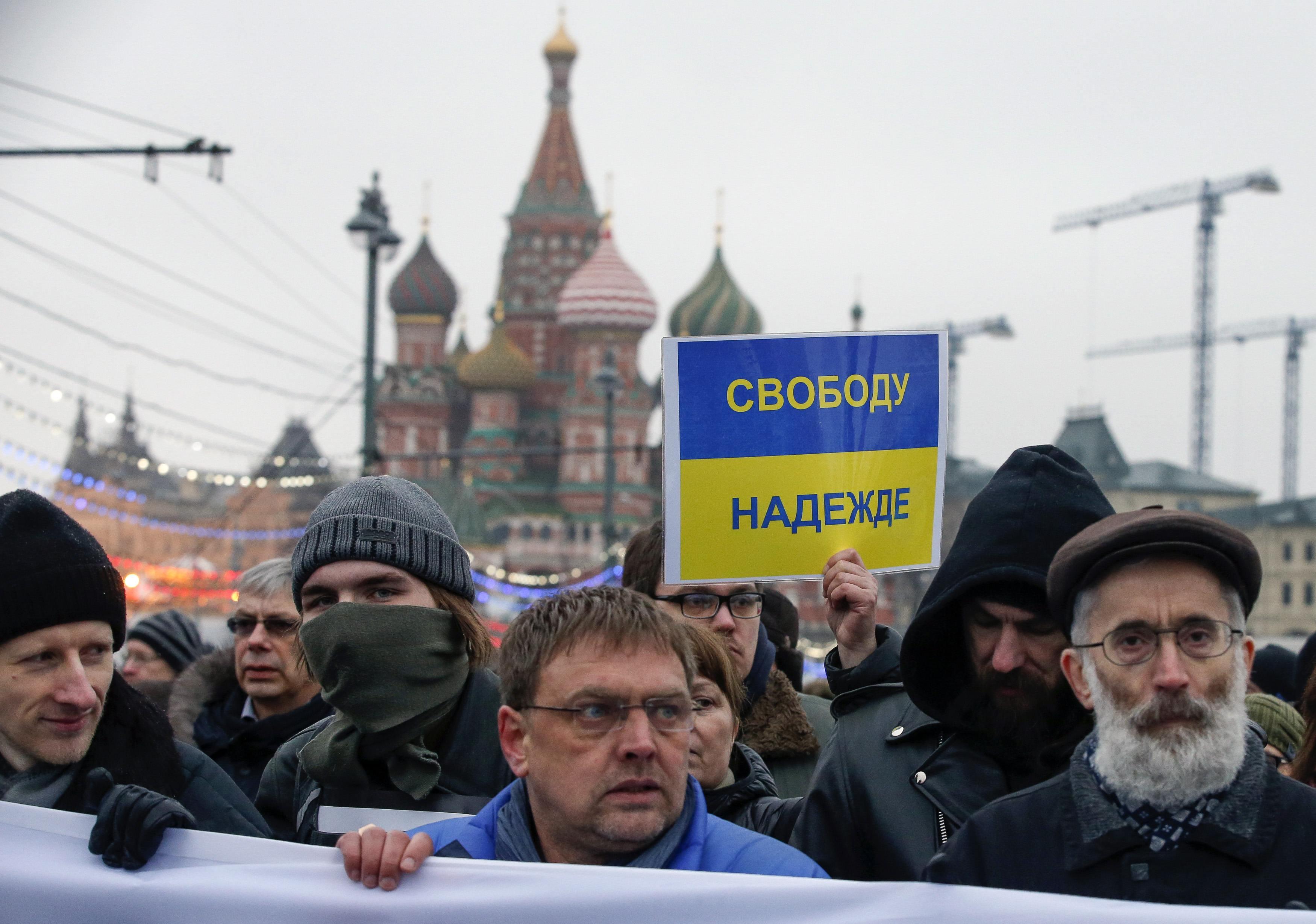 Украинские флаги под Кремлем