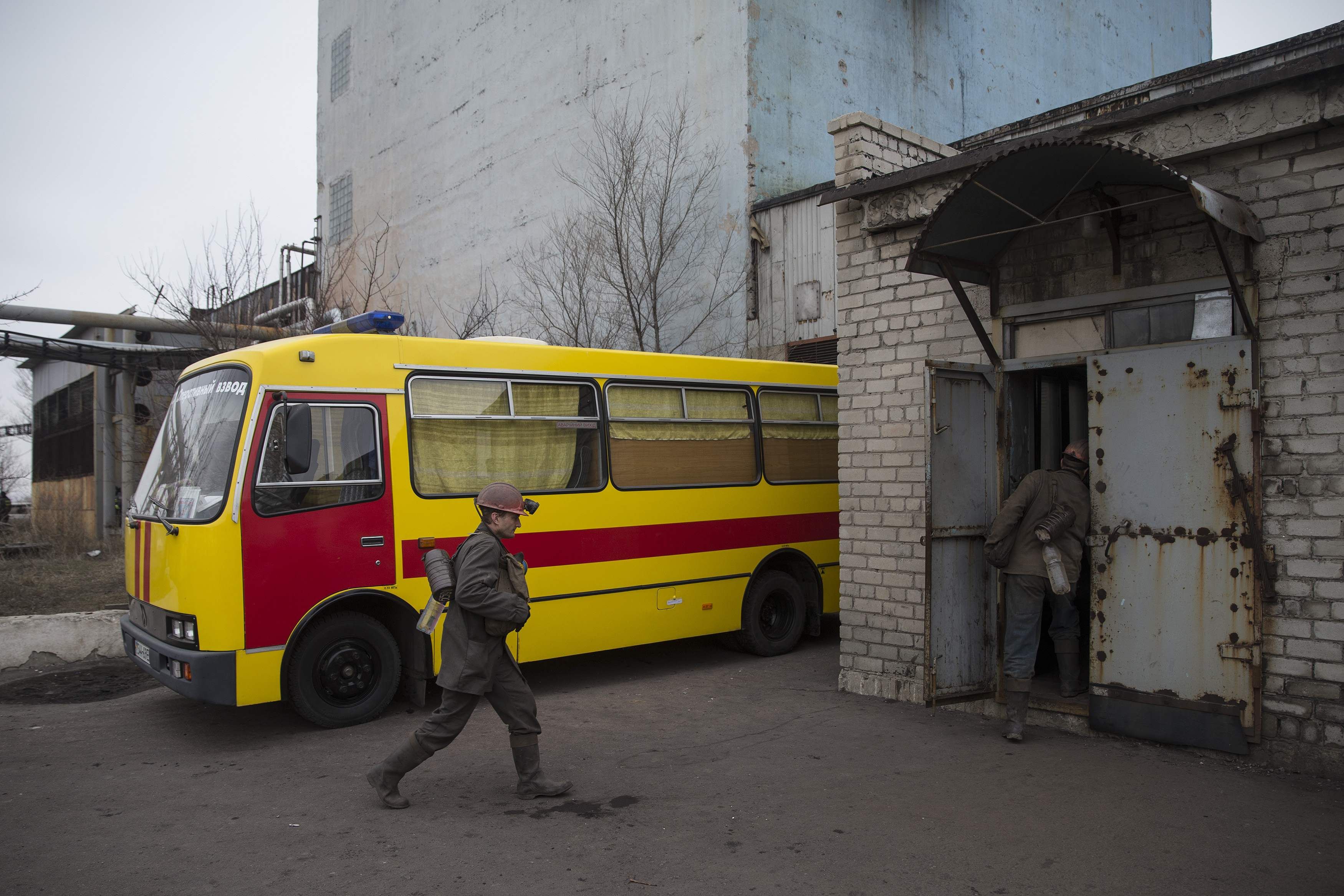 В Донецкой области погиб горняк