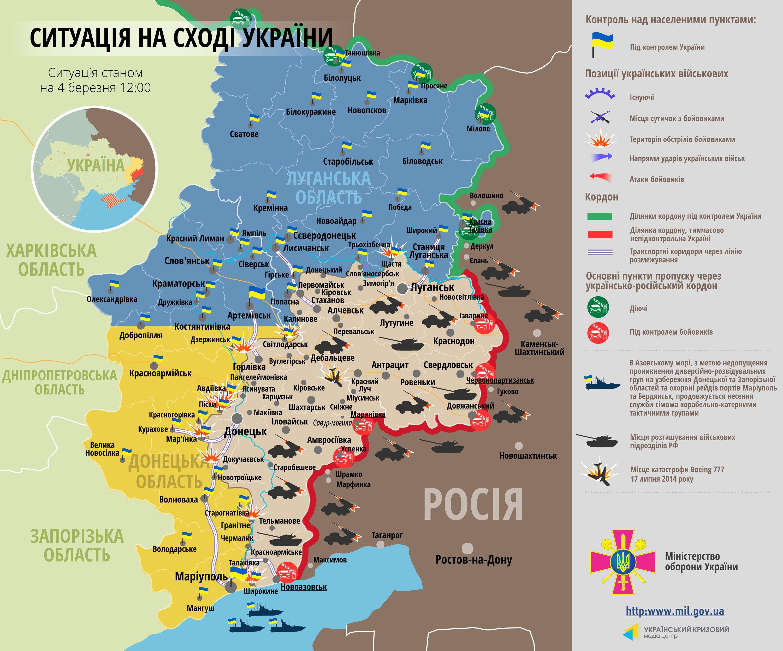 Карта зоны АТО на 4 марта