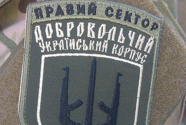 Шеврон ДУК