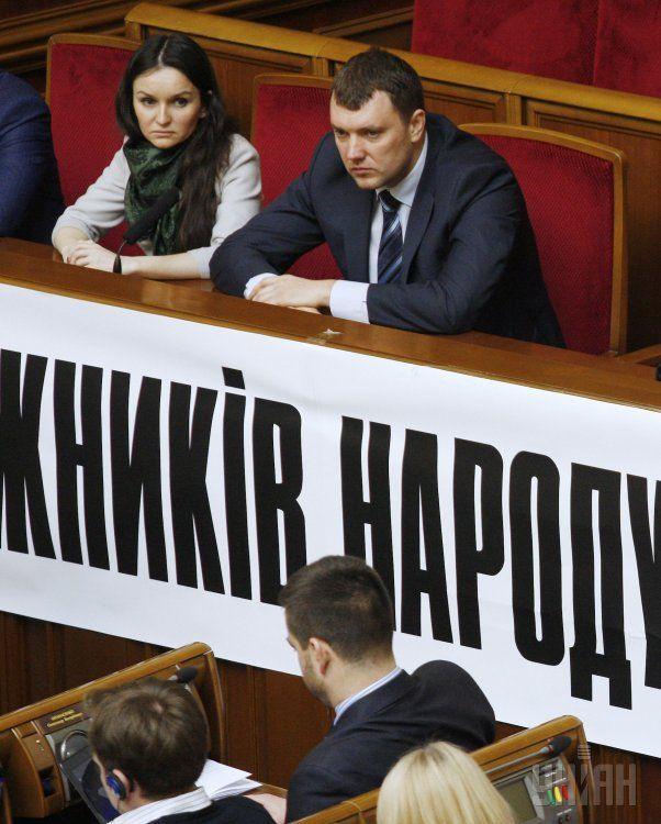 Оксана Царевич и Виктор Кицюк в Раде