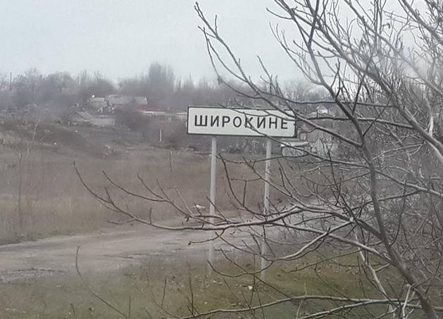 Силовики ликвидировали 2 ДРГ противника под Широкино