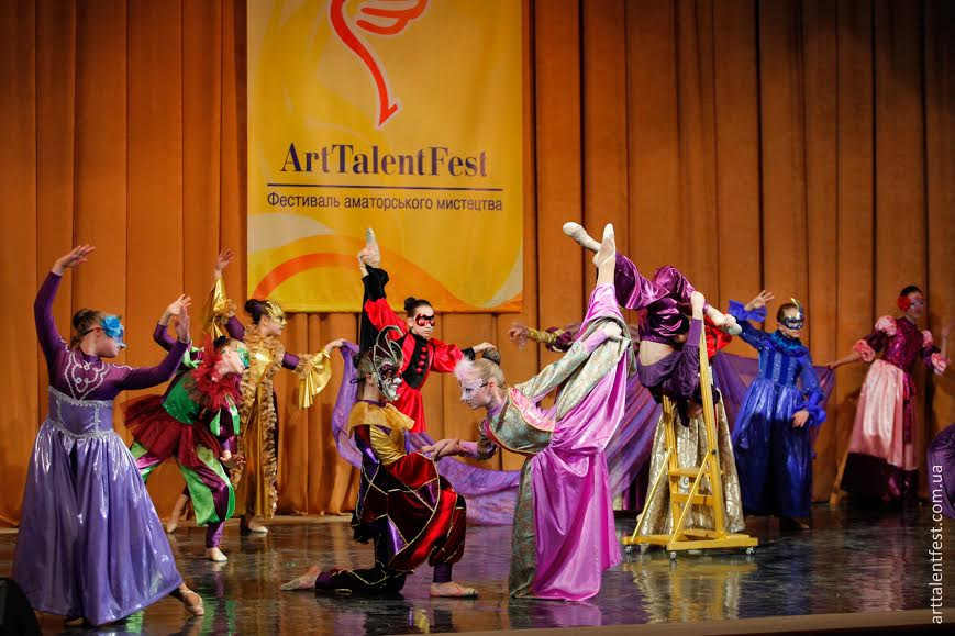 Фестиваль ArtTalentFest