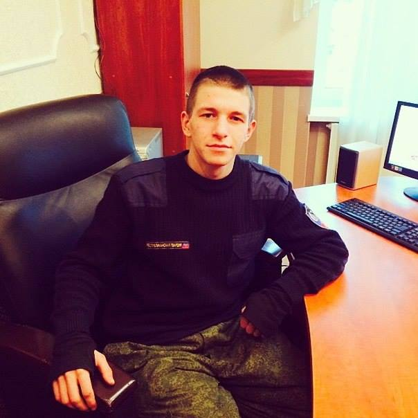 Боевик из отряда военной разведки