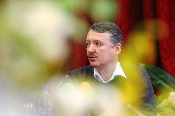 Игорь Гиркин.