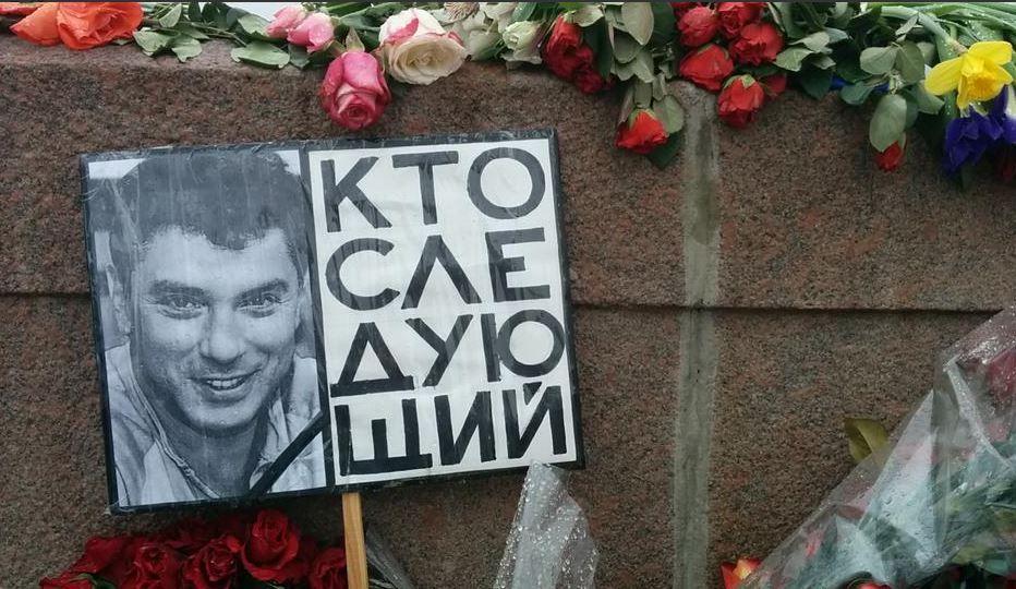 В РФ рассказали, что уже раскрыли убийство Немцова