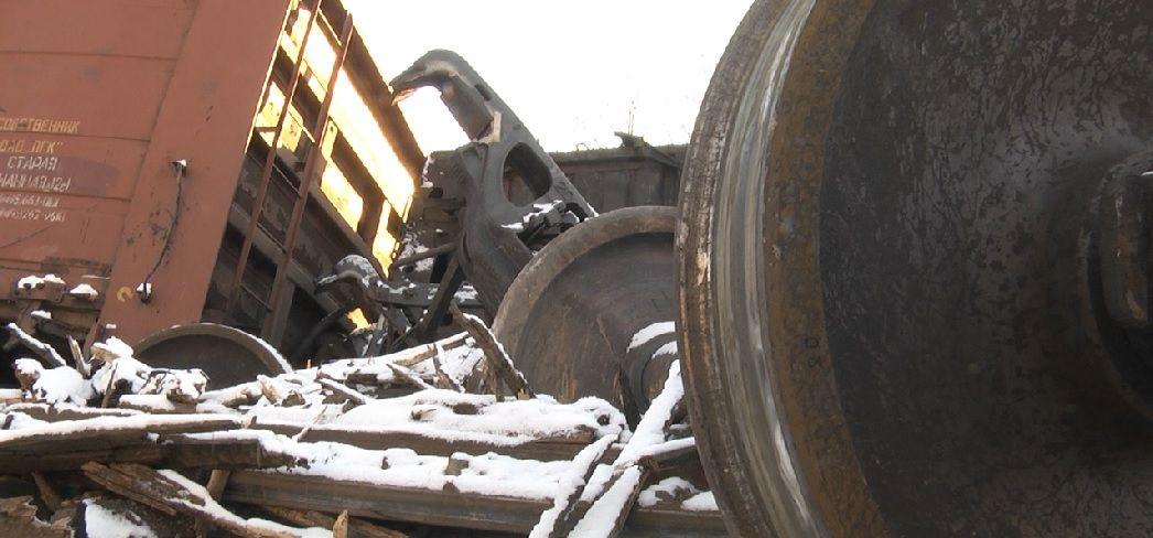 Взрыв поезда с углем, иллюстрация
