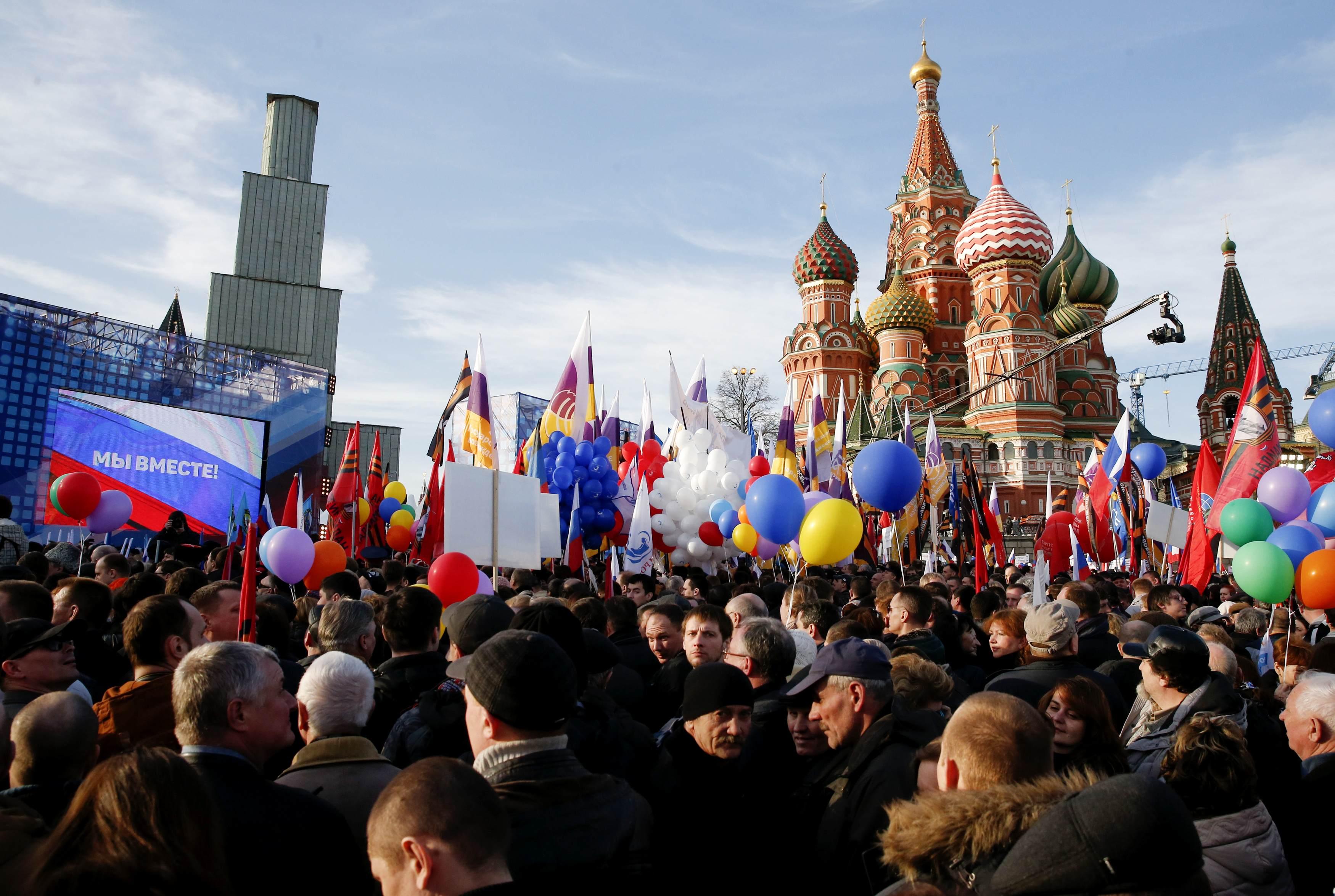 Митинг и концерт в честь захвата Крыма