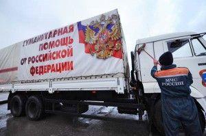 в Украину вторгся очередной российский