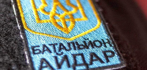 На Луганщине задержали бойца