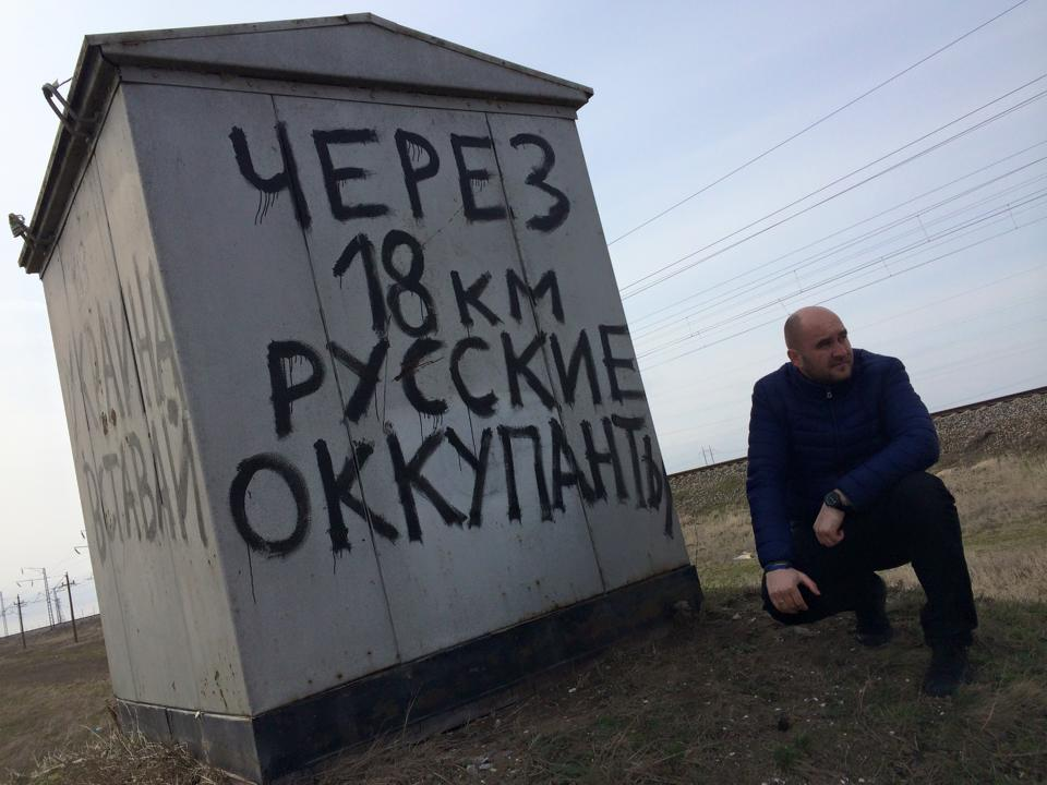 Граница с Крымом, иллюстрация
