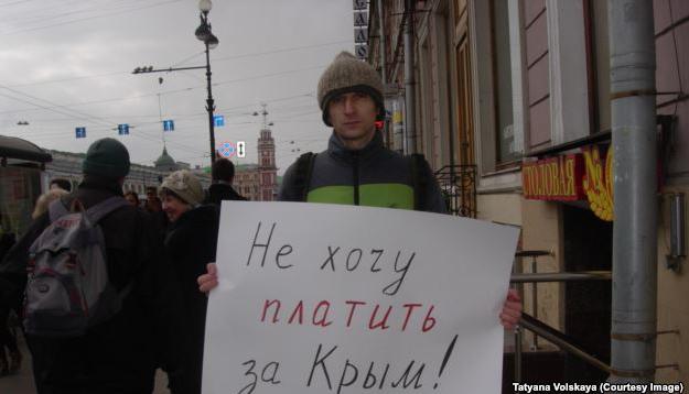 В Санкт-Петербурге состоялась акция