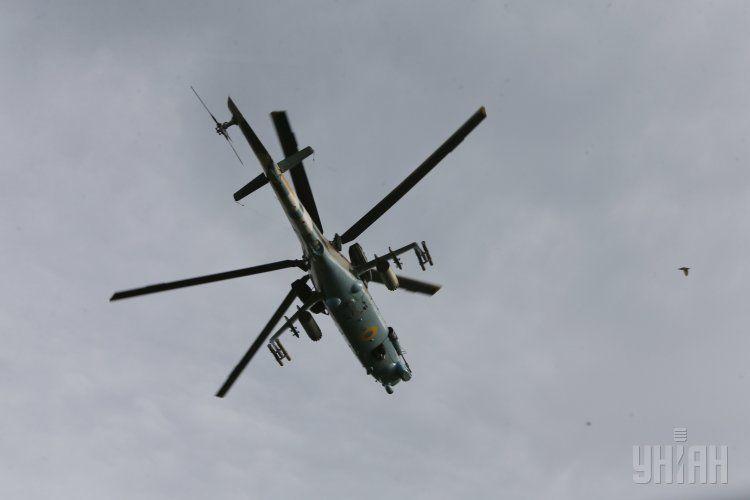Ми-24, иллюстрация