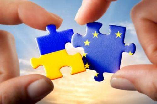 Украина, Европа