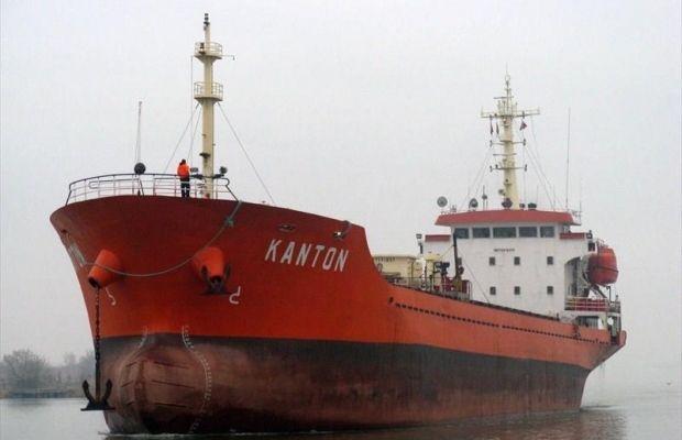 В порту Херсона арестовано судно Kanton (флаг Тувалу).