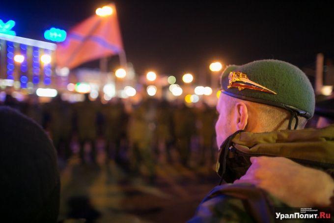 Уральских наемников отправляют на Донбасс, иллюстрация