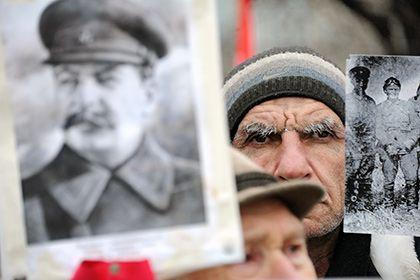 Акция в память о Сталине