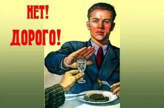 Откажутся ли украинцы от подорожавшего алкоголя?