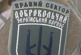 """Базу """"ПС"""" под Песками окружили бойцы ВСУ"""