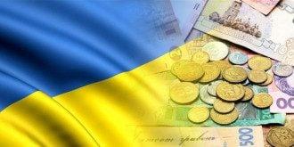Украина, кризис, деньги, гривны, экономика