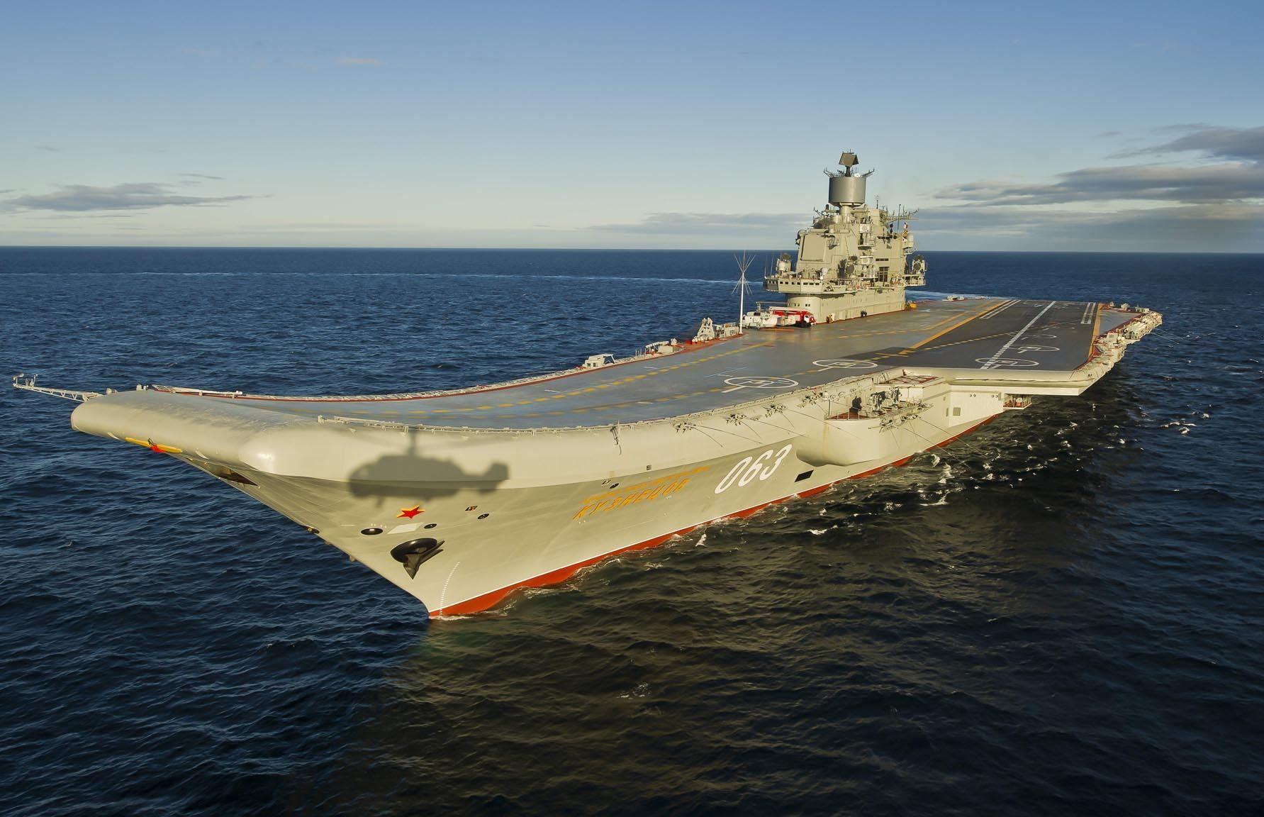 Российский авианосец, иллюстрация