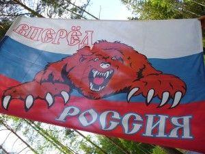 Флаг России, иллюстрация