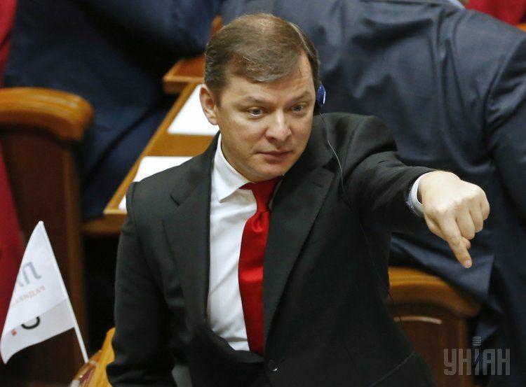 Ляшко призвал Попова сложить мандат