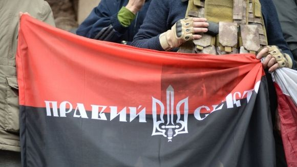 "Флаг ""Правого сектора"""
