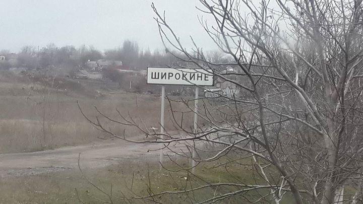 С утра в Широкино бандиты обстреливают позиции силовиков