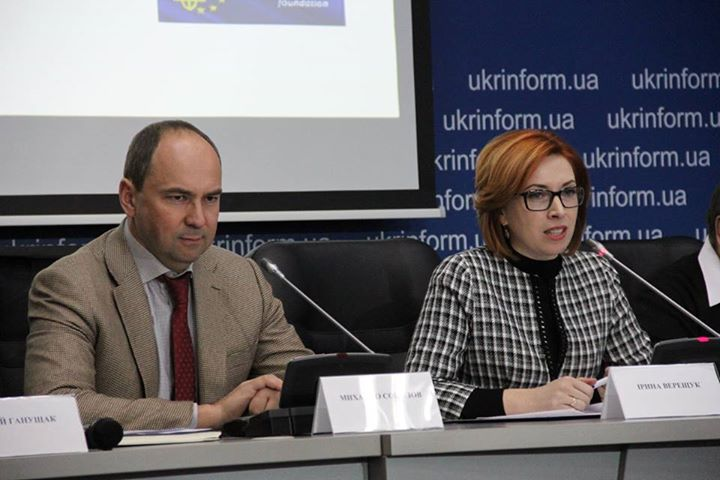 Михаил Соколов и Ирина Верещук