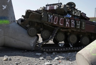 Разбитый танк, иллюстрация