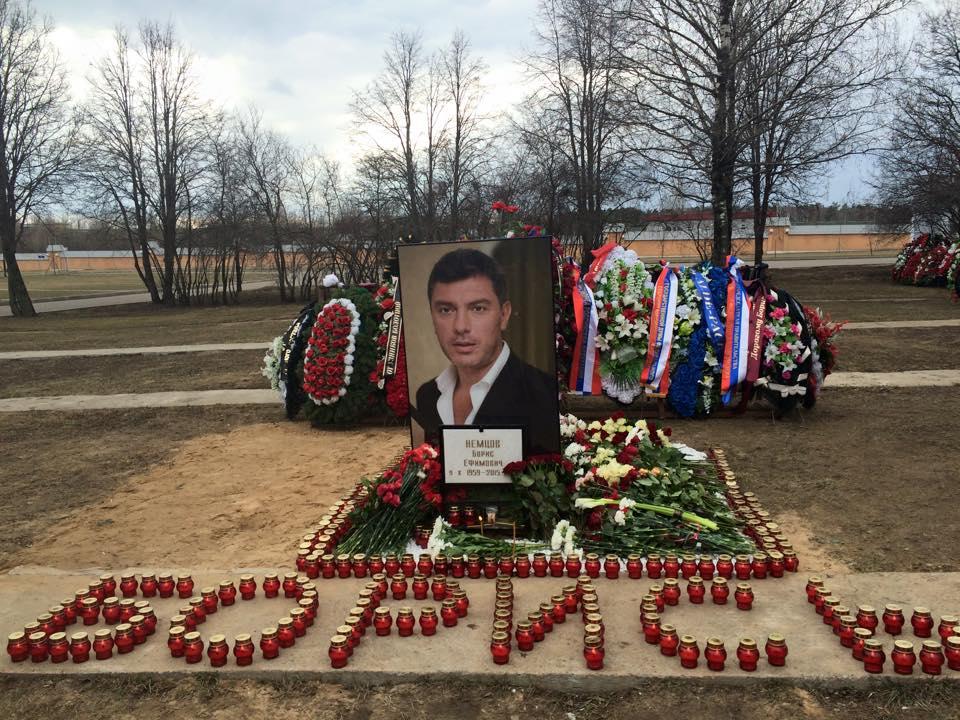 Могила Бориса Немцова, иллюстрация