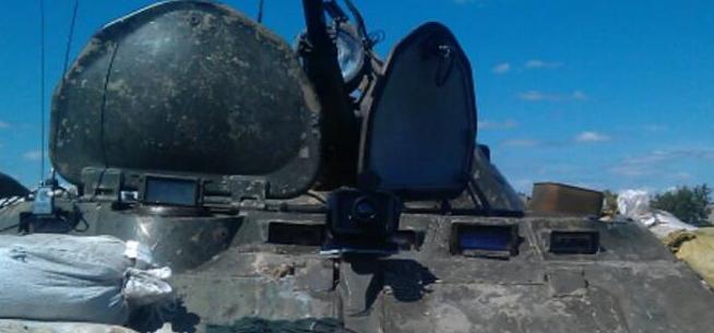 Автотепловизор на броне