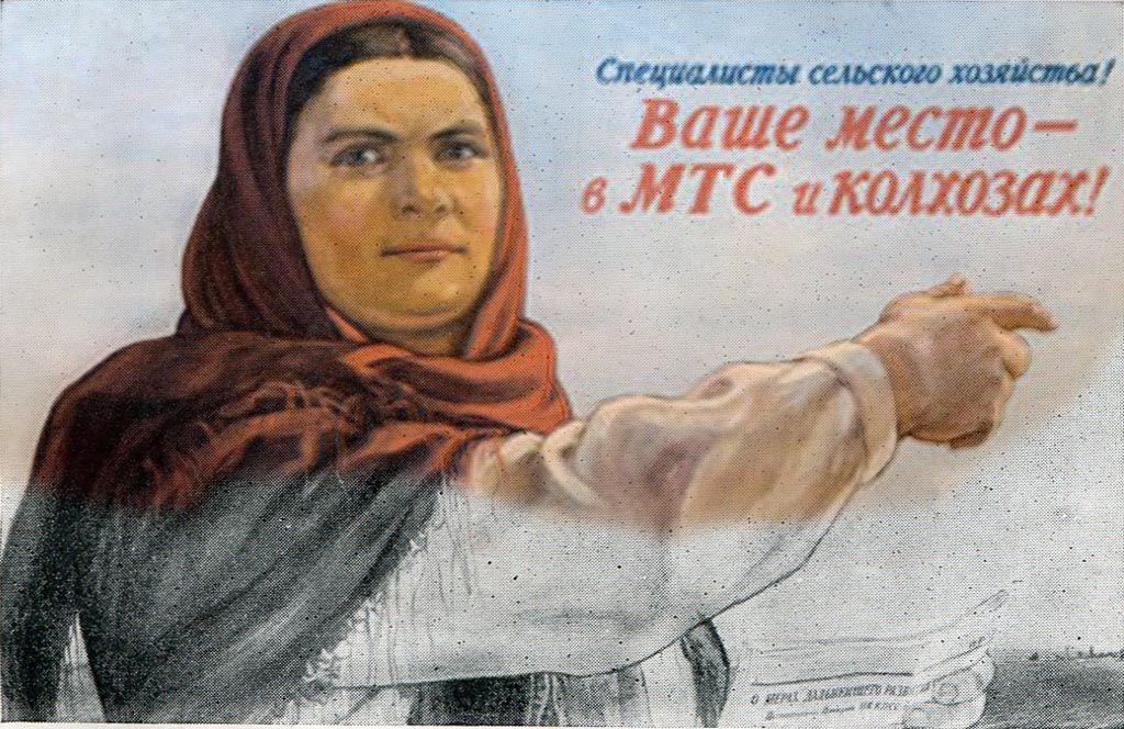 В России решили возродить колхозы