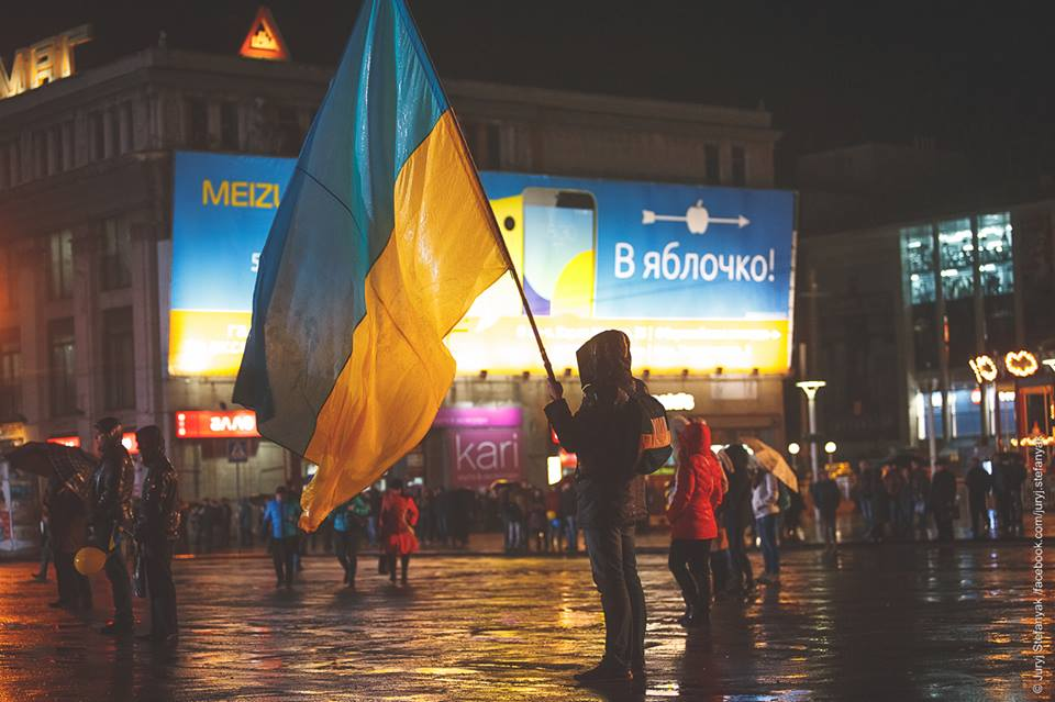 Площадь Героев Майдана в Днепропетровске, иллюстрация