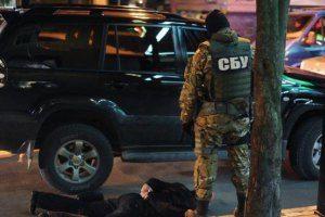 Задержание боевика, фото СБУ