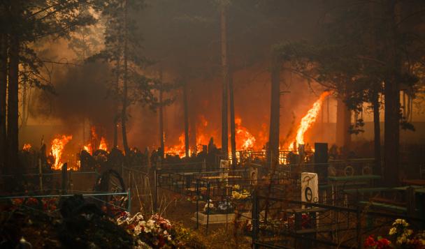 Пожар в Забайкалье, иллюстрация