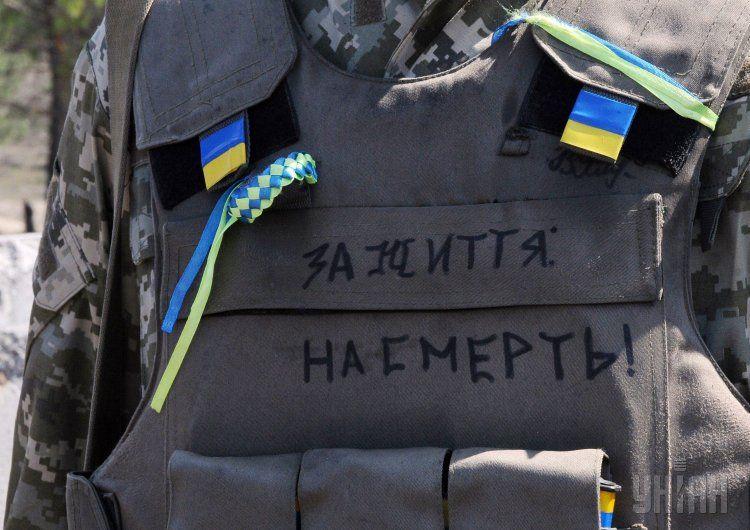 Украинский военнослужащий, иллюстрация