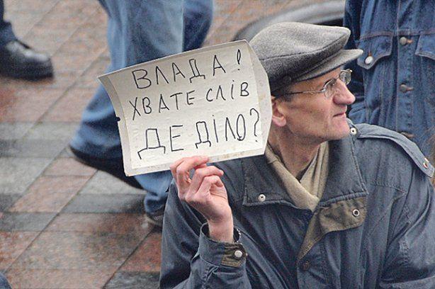 Власть, протест, рабочий