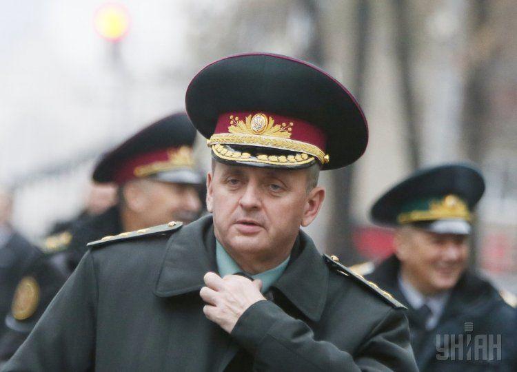 Виктор Муженко