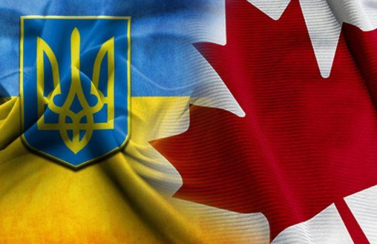 Украина — Канада, иллюстрация